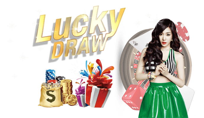 iwinclub lucky draw promotion